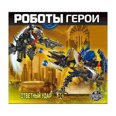 """Конструктор RoboBlock """"Робот герой XL"""", цвет синий"""