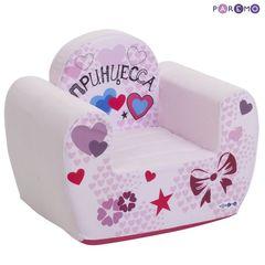 """Игровое кресло серии """"Инста-малыш"""", #Принцесса, Цв. Мия"""