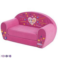 """Раскладной диванчик """"Инста-малыш"""", #ЛюбимаяДоченька"""