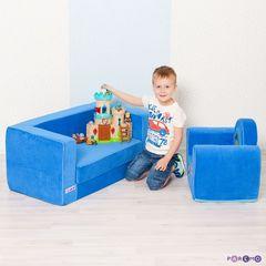 """Раскладной игровой диванчик серии """"Классик"""", цв. Голубой"""