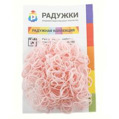 Комплект дополнительных резиночек №51 (цвет светло-розовый, 300 шт.)