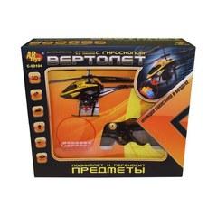 """Игрушка радиоуправляемая """"Вертолет"""" 3,5 канала, с гироскопом, с корзинкой"""