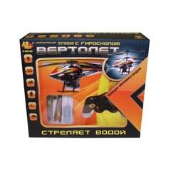 """Игрушка радиоуправляемая """"Вертолет"""" 3,5 канала, с гироскопом, с функцией распыления воды"""