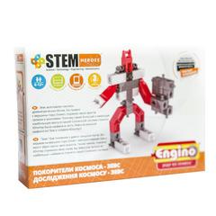 """Конструктор """"STEM HEROES. Покорители Космоса: Зевс"""""""