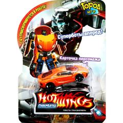 "Робот-трансформер ""HOT WINGS. Диабло"""