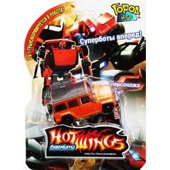 """Робот-трансформер """"HOT WINGS. Джип"""""""