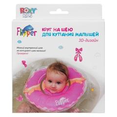 """Круг для купания малышей Flipper (Флиппер) """"Балерина"""""""