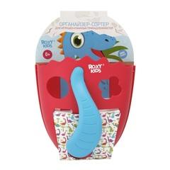 """Органайзер-сортер для игрушек и банных принадлежностей """"Dino"""", цвет коралловый"""