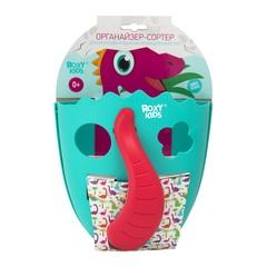"""Органайзер-сортер для игрушек и банных принадлежностей """"Dino"""", цвет мятный"""