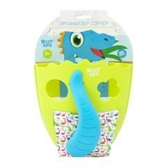 """Органайзер-сортер для игрушек и банных принадлежностей """"Dino"""", цвет зеленый"""