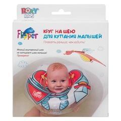 "Круг для купания малышей Flipper (Флиппер) ""Рыцарь"""
