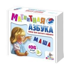 """Настольная игра """"Магнитная азбука. Буквы"""", 106 элементов"""