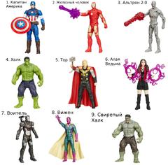 Фигурки B0437 Мстителей 9,5 см. Avengers (Железный человек)