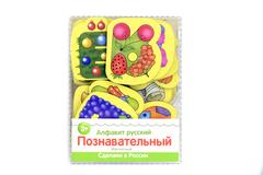 Игровой набор Алфавит Русский