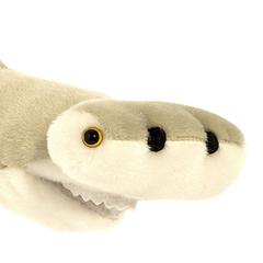 Мягкая игрушка Акула-молот, 25 см
