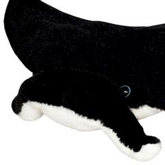 Мягкая игрушка Скат, 20 см