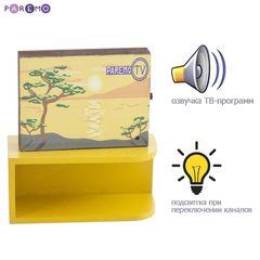 Интерактивная мебель для Барби - Телевизор с тумбой (свет, звук)