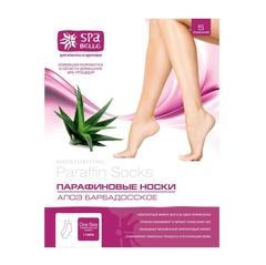 Парафиновые носки SPA Belle (СПА Бэль), 5 применений