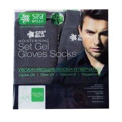 Набор мужских увлажняющих гелевых перчаток и носков SPA Belle (СПА Бэль) с мятой, цвет серый