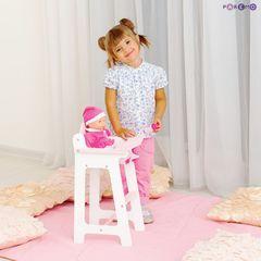 Кукольный стул для кормления, цвет Розовый
