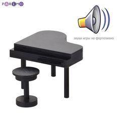 Интерактивная мебель для Барби - Рояль (звук)