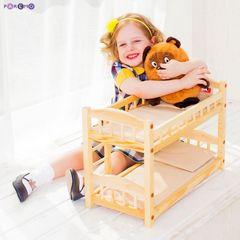 Двухъярусная кукольная кроватка из дерева, бежевый текстиль