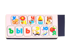 Вкладыши Алфавит Буквы и звуки