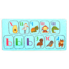 Вкладыши Алфавит Животные