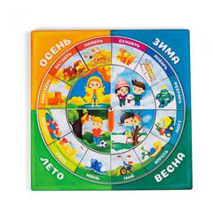 Игровой набор «Календарь для мальчиков»