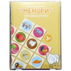 Игровой набор Мемори