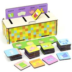 Игровой набор Сортер Семья-дом