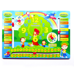 Обучающая доска Детский календарь