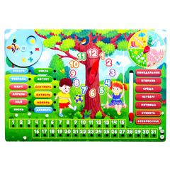 Обучающая доска Календарь