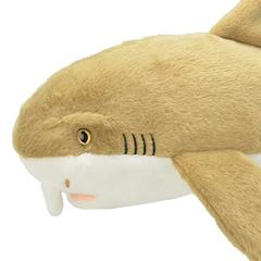 Мягкая игрушка Акула-нянька, 25 см