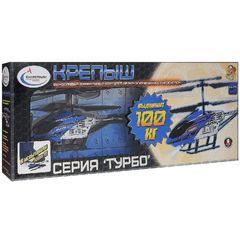 Вертолет на ИК-управлении Крепыш
