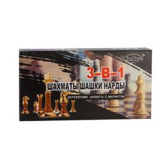 Деревянные шахматы с магнитом 3 в 1