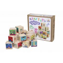 Кубики Квартиры, 16 деталей, Краснокамсая игрушка